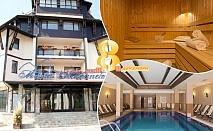8 декември в Банско! 2 нощуки на човек със закуски и празнична вечеря в Обецанова механа с DJпарти и жива музика + СПА зона от хотел Мария Антоанета