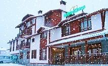01 - 23 Декември в Банско! Нощувка на човек със закуска и вечеря + сауна в хотел Холидей Груп
