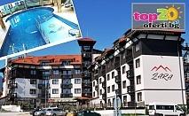 Декември в Банско! Нощувка със закуска и вечеря + Напитки + Закрит басейн, Уелнес пакет и Транспорт до ски лифта в хотел Зара, Банско, за 55.50 лв. на човек. Безплатно за дете до 12 год.