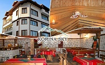 8 Декември в Банско! 2 нощувки на човек със закуски и празнична вечеря в хотел Корина Скай