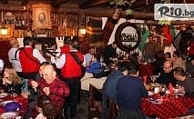 8-ми Декември в Банско! 2 нощувки със закуски и Празнична вечеря с DJ парти в основен ресторант + вътрешен басейн и релакс зона, от Хотел Мария-Антоанета Резидънс 4*
