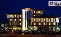 8-ми Декември в Благоевград! 1 или 2 нощувки със закуски + СПА, от Спа Хотел Езерец 4*