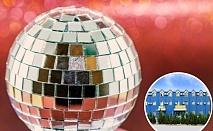8-ми декември в хотел Дипломат Парк, Луковит! 2 нощувки на човек със закуски + празнична вечеря, BBQ вечеря и СПА пакет
