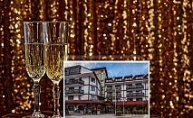 8 декември в хотел Елегант Лодж, Банско! 2, 3 или 4  нощувки на човек със закуски, празнична вечеря и топъл вътрешен басейн