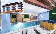 8 декември в хотел Елегант Лукс, Банско! 2 или 3 нощувки на човек със закуски, празнична вечеря + топъл басейн и релакс зона
