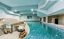 8-ми Декември в хотелски Комплекс Ливадите, край Пазарджик! 2 нощувки на човек със закуски и вечери + басейн, сауна, джакузи и парна баня