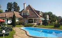 8-ми декември от Комплекс Роден Край, Габровския Балкан! Наем на къща за до 20 човека + ползване на механа + сауна и фитнес
