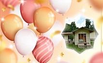 8-ми декември в комплекс Валдис, местност Жабокрек, в полите на Рила планина! 2 нощувки на човек със закуски + Празнична вечеря с DJ