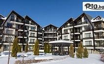 8-ми Декември край Банско! 1 или 2 нощувки със закуски и празнична вечеря с DJ + басейн и релакс зона, от Хотел Aspen Resort 3*