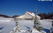 8 Декември в местността Узана край Габрово. 1 или 2 нощувки на човек със закуски и вечери + DJ в хотел Импулс