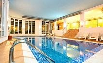 Декември в Пампорово! 3, 5 или 7 нощувки на човек със закуски + басейн и СПА зона от хотел Стрийм Ризорт***
