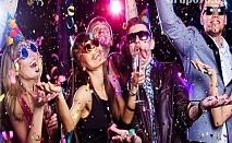 8-ми Декември в сърцето на Стара планина – хотел Панорама, Априлци! Една или две нощувки със закуски и празнична вечеря с DJ парти