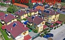 8-ми декември в село Баня! Нощувка със закуска на човек + външен топъл минерален басейн от Комплекс Елена. Безплатен транспорт, до Банско и обратно!