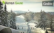 8 Декември в Троянския Балкан! 1 или 2 нощувки със закуски и вечери, едната - празнична, в с. Бели Осъм