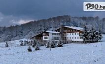 8-ми Декември в Узана! 2 или 3 нощувки със закуски и вечери, едната Празнична, от Хотелски комплекс Еделвайс