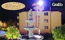 За 8 Декември във Варна! Нощувка с празнична вечеря, или празничен куверт