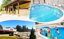 От 21 до 28 Декември във Вонеща вода. 3 или 4 нощувки на човек със закуски, обеди* и вечери  + басейн в хотел Велиста
