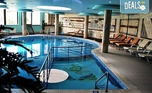 Декемврийска почивка в хотелски комплекс Зара 4* в Банско! 1 нощувка със закуска и вечеря, ползване на вътрешен басейн с детски сектор, сауна, парна баня, джакузи, безплатно за дете до 5.99 г.