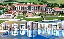 Делничен пакет с 2 нощувки със закуски и вечери за двама + басейн, СПА и голф от хотел Риу Правец