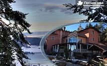 Делничен релакс в Цигов чарк - нощувка за 2-ма в семеен хотел Кълвачеви