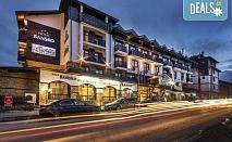 Делничен релакс в хотел Банско СПА & Холидейз 4*, Банско! 2, 3 или 4 нощувки със закуски и вечери, ползване на отопляем закрит басейн, сауна и парна баня, безплатно за дете до 6.99г.!