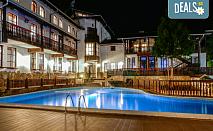 Делничен релакс в семеен хотел Алфаризорт 3*, с. Чифлик! Нощувка със закуска и вечеря, ползване на външен минерален басейн и релакс зона, безплатно за деца до 6.99г.!
