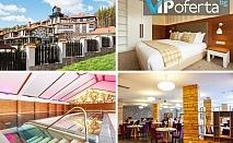 Делничен и уикенд пакет в едноспален апартамент със закуска + СПА в комплекс Русковец Резорт, Добринище