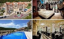 Делничен и уикенд Ultra All Inclusive пакет + частен плаж, басейни, СПА, Аквапарк и Анимация от Royal Castle Design & SPA 5*, Елените!