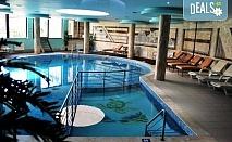 Делнична оферта в хотелски комплекс Зара 4* в Банско! Нощувка на база All Inclusive Light, ползване на вътрешен басейн с детски сектор, сауна, парна баня, джакузи, безплатно за дете до 5.99 г.