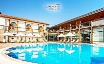 Делнична почивка в хотел Каменград****, Панагюрище! Нощувка на човек със закуска и вечеря + минерални басейни и СПА