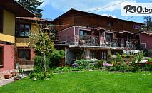 Делнична почивка в Копривщица! 4 нощувки за четирима в Мезонет, от Къща за гости Златния Телец