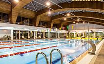 Делнична почивка в Панагюрище! 5, 4 или 3 нощувки със закуски + ползване на басейн с МИНЕРАЛНА ВОДА и СПА съоръжения от Каменград Хотел &СПА