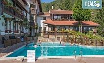 Делнична почивка в семеен хотел Алфарезорт Термал 3* в село Чифлик! Нощувка със закуска и вечеря, ползване на външен минерален басейн и релакс зона, безплатно за дете до 6.99 г.
