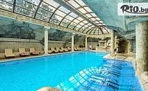 Делнична почивка в Старосел! Нощувка със закуска, винен тур + СПА и минерални басейни, от Комплекс Старосел