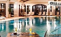 Делнична почивка в Старосел! 2 или 3 нощувки със закуски и вечери в Тракийска резиденция, винен тур + СПА и минерални басейни, от Комплекс Старосел