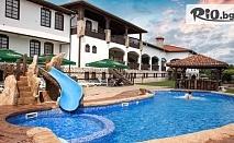 Делнична почивка в Старосел през Август! Нощувка със закуска и винен тур + СПА и минерални басейни, от Комплекс Старосел 3*