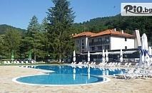 Делнична почивка в Троянския Балкан! Нощувка със закуска и вечеря + вътрешен басейн и СПА, от Ваканционно селище Острова