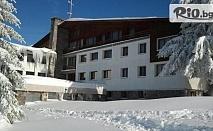 Делнична Ски почивка в Узана през Януари! 3 или 5 нощувки със закуски и вечери + сауна, от Хотелски комплекс Еделвайс