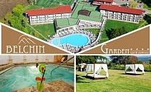 Делнична СПА почивка за ДВАМА с МИНЕРАЛЕН басейн в Белчин! 3 или 5 нощувки със закуски и вечери от хотел Белчин Гардън****