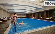 Делнична СПА почивка в Хисаря! Нощувка със закуска + СПА и вътрешен басейн + Безплатно за дете до 12 г, от Хотел Сана СПА