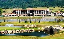 Делнична СПА почивка в хотел РИУ Правец! Нощувка със закуска и вечеря за двама + басейн