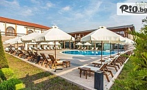 Делнична СПА почивка в Панагюрище! 1, 2 или 3 нощувки за Двама със закуски и вечери + SPA Inclusive пакет, от Каменград Хотел и Спа