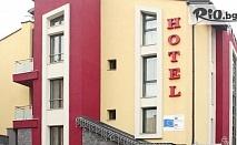 Делнична СПА почивка във Велинград! Нощувка със закуска за Двама + джакузи, сауна и парна баня, от Хотел St. George 3*