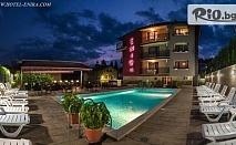 Делнична СПА почивка във Велинград! 3 нощувки със закуски за до ЧЕТИРИМА + басейни с минерална вода и СПА, от СПА хотел Енира 4*