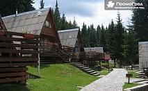 Делнична ваканция в Батак - Широка поляна, вилно селище Романтика Форест. Нощувка, закуска и вечеря за 6-ма