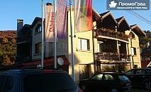 Делнична ваканция в Троянския балкан, с. Шипково - нощувка (апартамент с джакузи) със закуска и вечеря за 2-ма