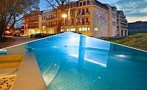 4 или 5 делнични нощувки на човек със закуски + МИНЕРАЛЕН басейн, сауна и парна баня в хотел Си Комфорт***, Хисаря
