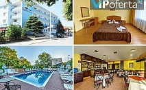 Делнични и уикенд пакети със закуска и вечеря + басейн с минерална вода в Хотел Германея, Сапарева баня