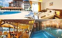 Делник до Банско! 2 или 3 нощувки на човек със закуски + басейн и СПА зона в Балканско Бижу апартхотел****