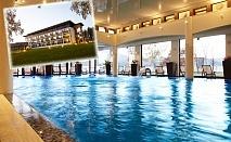 Делник в Белчин Баня! 1 или 2 нощувки със закуски и вечери за ДВАМА + закрит басейн с минерална вода и СПА пакет от хотел Белчин Гардън****